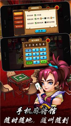 我有棋牌app官网版