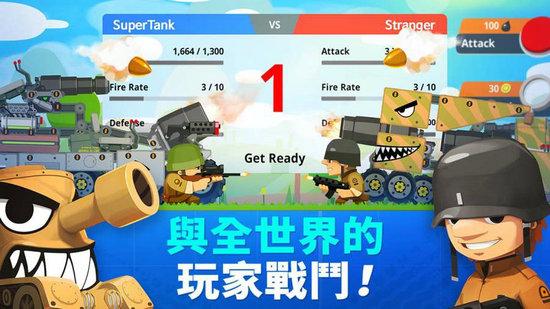 超级战车大作战无限金币钻石版