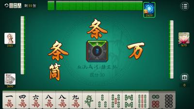 武神棋牌最新版