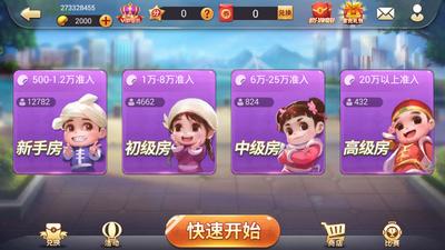 西安棋牌游戏