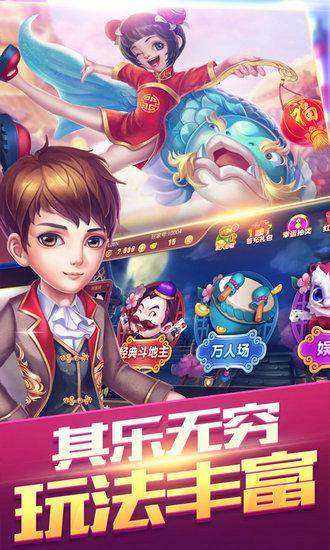 开心贵州棋牌麻将