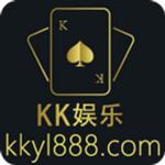 KK娱乐棋牌游戏官方版