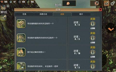被遗弃者中文破解版