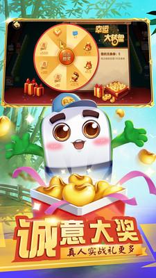 乐平棋牌游戏最新版