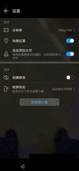 华为鸿蒙系统手机版