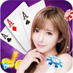 天天玩棋牌app最新版