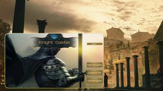 骑士城堡游戏下载