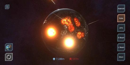 地球爆炸模拟器游戏下载