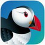 puffin浏览器2020最新版
