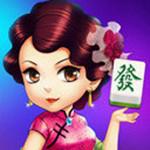 天乐红中麻将最新安卓版