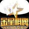 金星棋牌唯一官方网站手机版