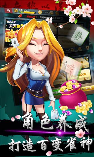 微乐山西棋牌游戏安卓版
