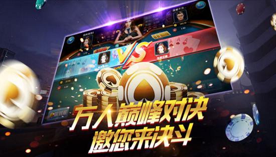 新鼎棋牌官网版app