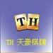 天豪棋牌官方平台