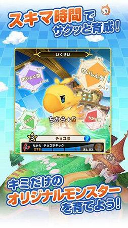 最终幻想世界游戏下载
