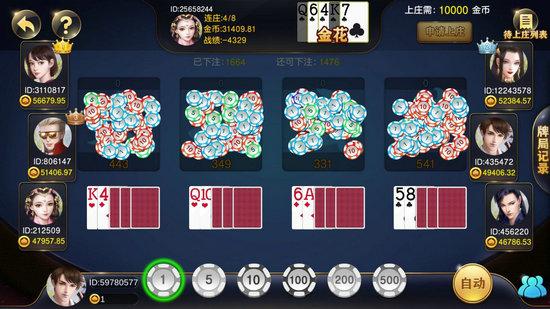 太阳棋牌官方正版