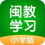 闽教英语小学版app免费版