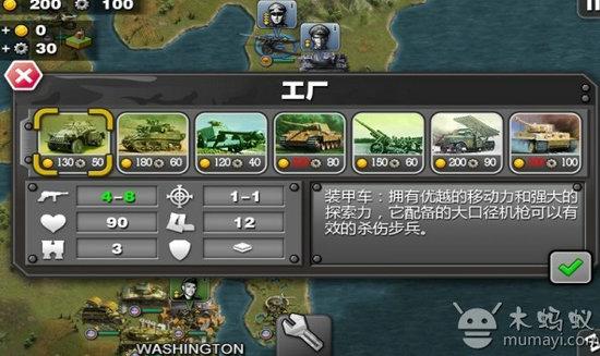 将军的荣耀中文破解版下载