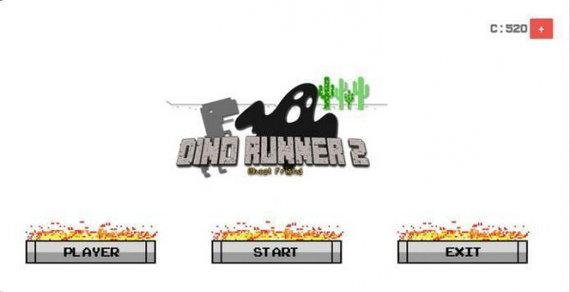 恐龙赛跑者2中文版