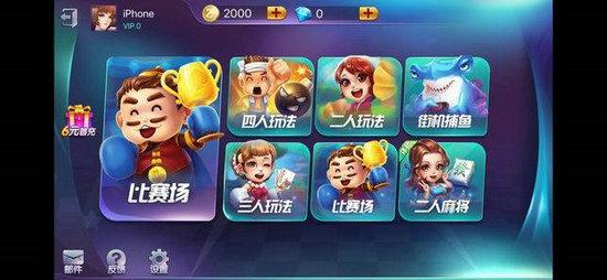 湘乐棋牌官方最新版