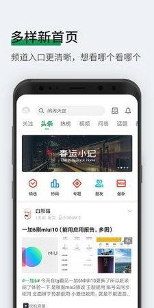 酷安app官方下载