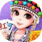 西元红河棋牌官网安卓版