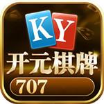 开元707棋牌游戏旧版