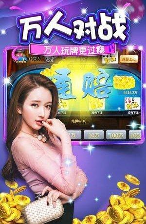 兰柒棋牌最新手机版