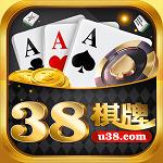38棋牌手游平台最新版
