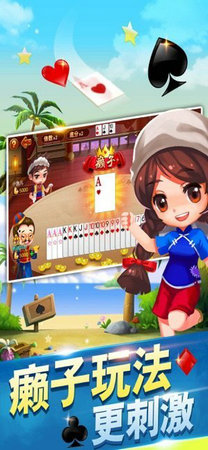 博文棋牌手机版