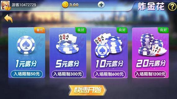 博中棋牌手机版