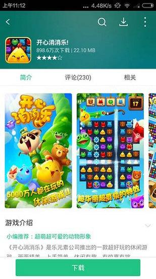 淘宝手机助手app官方下载