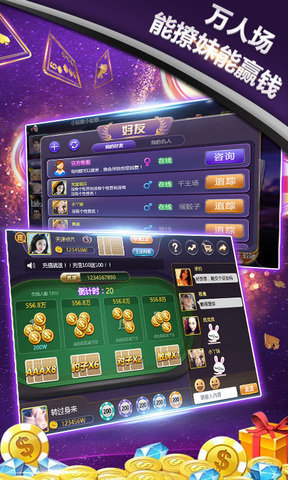 2010棋牌游戏安卓版