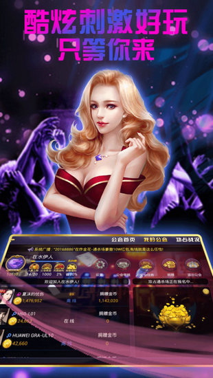 湘中棋牌安卓版