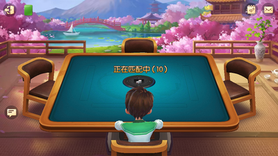 网百棋牌app最新版