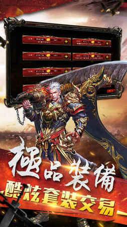 屠龙战士游戏