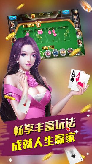欣艺棋牌游戏平台