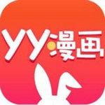 yy漫画app安卓版