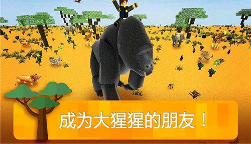 逃往非洲游戏下载