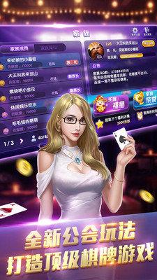 凯威棋牌游戏最新版