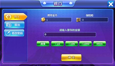 曹操棋牌手机版