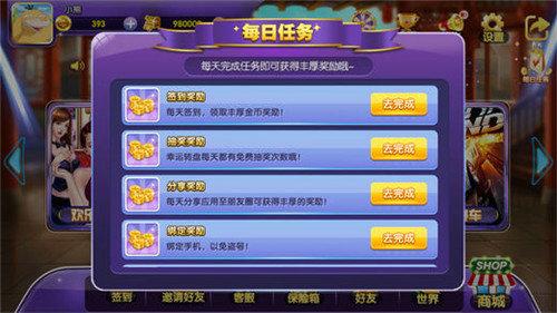 茶牌汇app下载