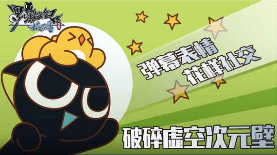 罗小黑战记妖灵簿手机版下载安卓版