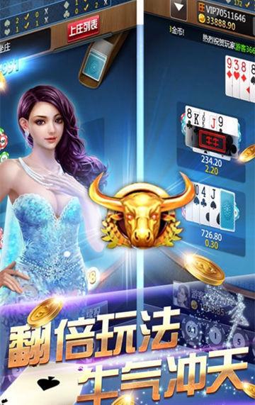 四虎银河棋牌手机最新版