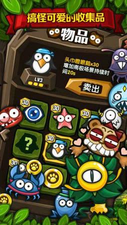 小熊推金币2中文安卓版