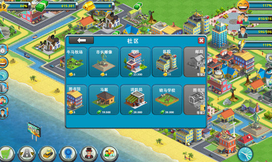 城市岛屿2破解版下载
