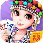 云南红河棋牌app手机版