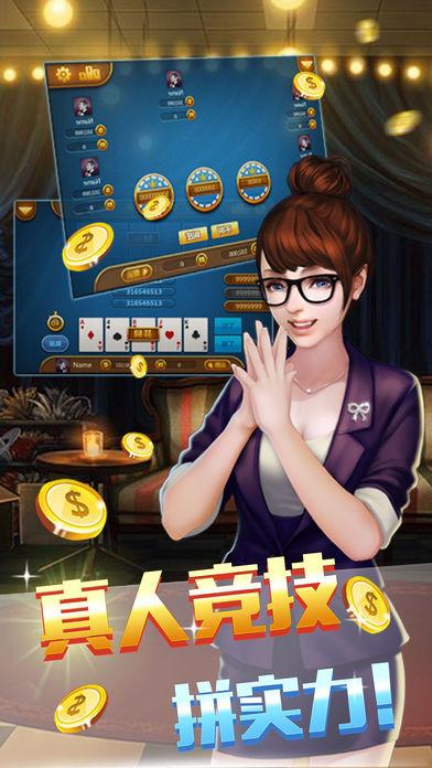 洛洛棋牌官网正式版