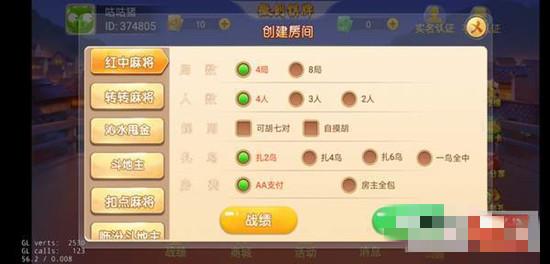 559bc5c4-7e83-4963-ae09-54648ee72ef5