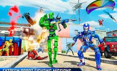 反恐机器人射击
